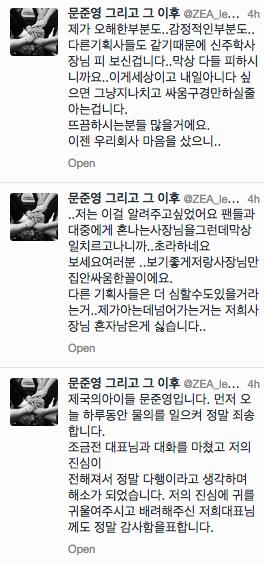 Screen Shot 2014-09-21 at 9.33.48 PM