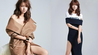 Sooyoungfeature