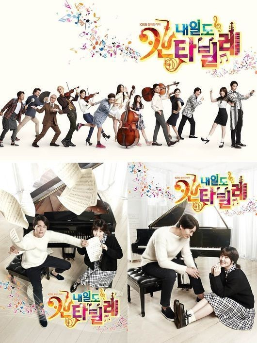 Tomorrow Cantabile1