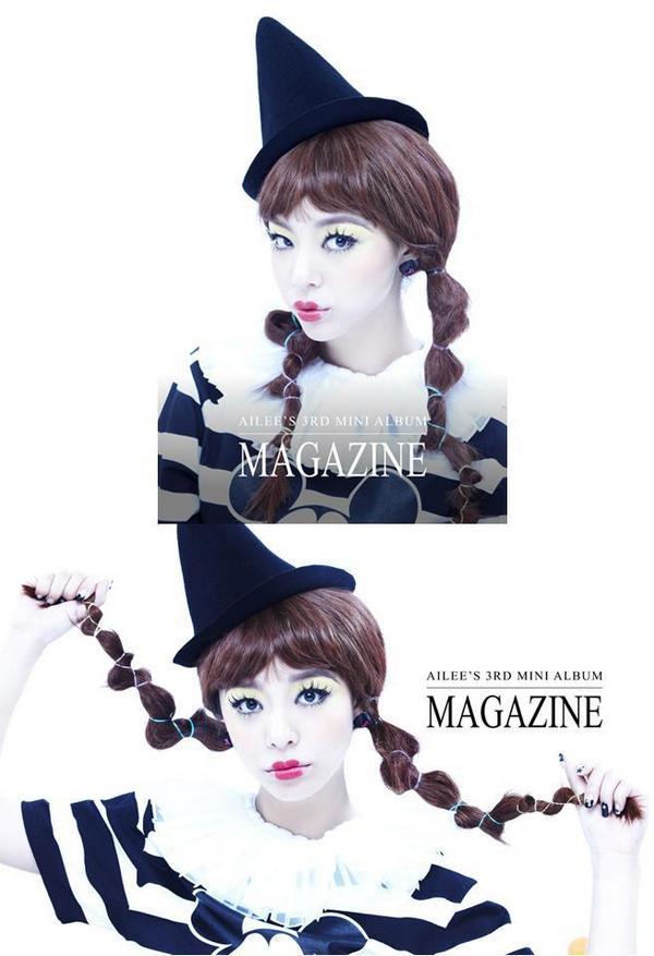 ailee magazine