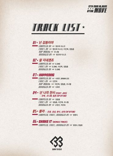 btob tracklist