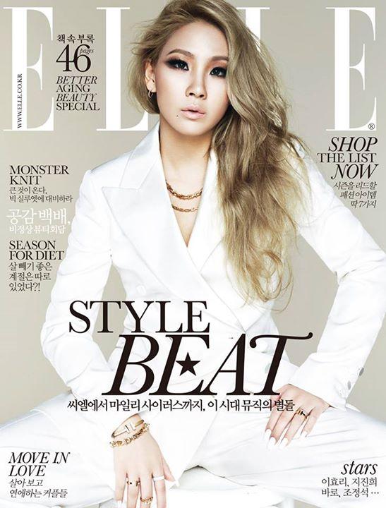 cl elle korea