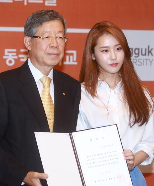 dongguk university 4