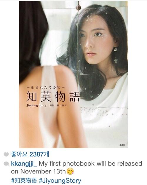 jiyoungphotobook