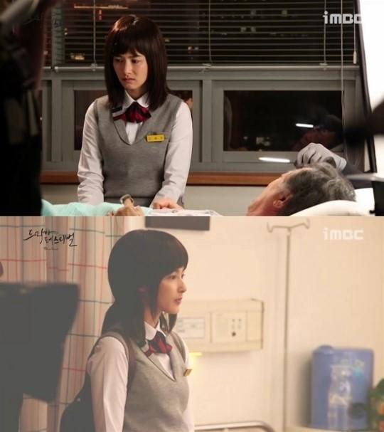 kang hye jung uniform