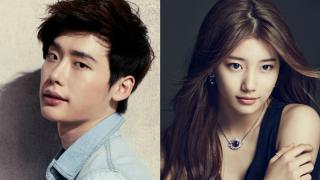 Lee jong suk and suzy dating rumors