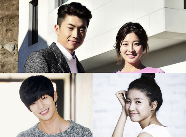 wooyoungpark se young couple to leave �we got married