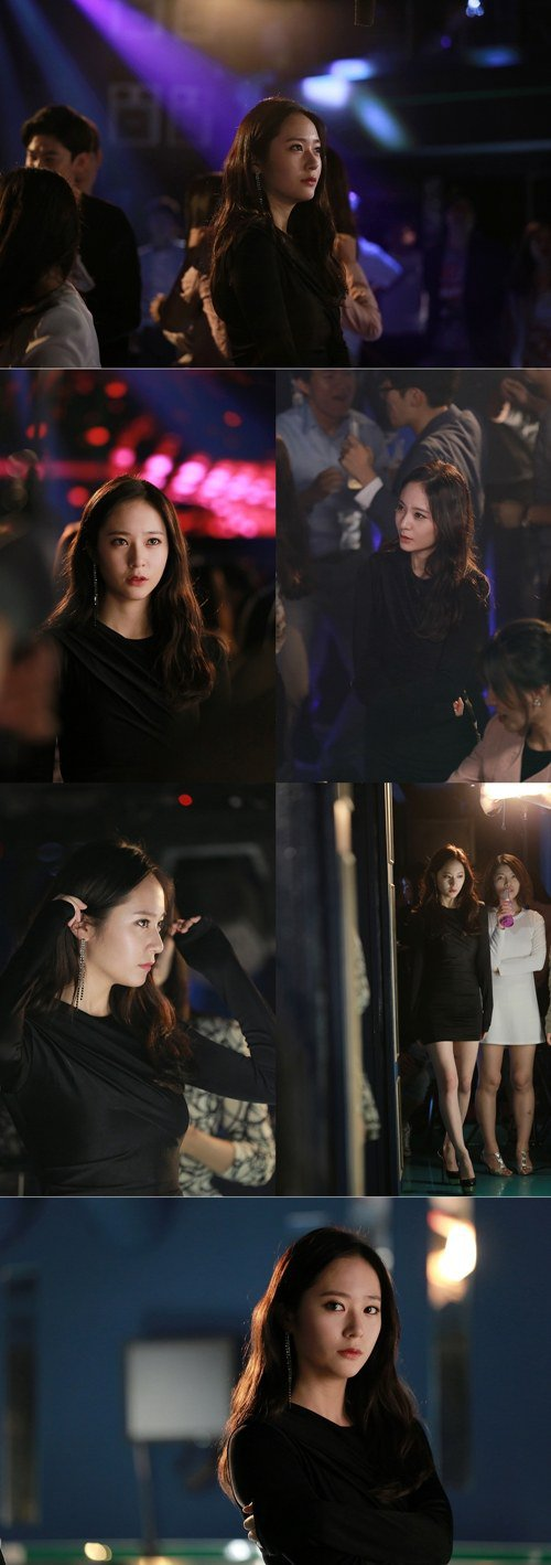 1003 my lovely girl krystal bts