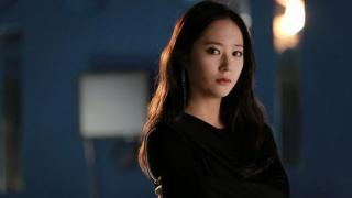 1003 my lovely girl krystal (feat)