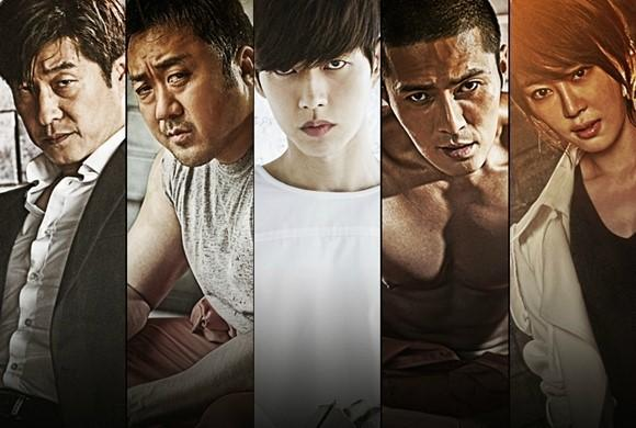 1006 bad guys cast poster
