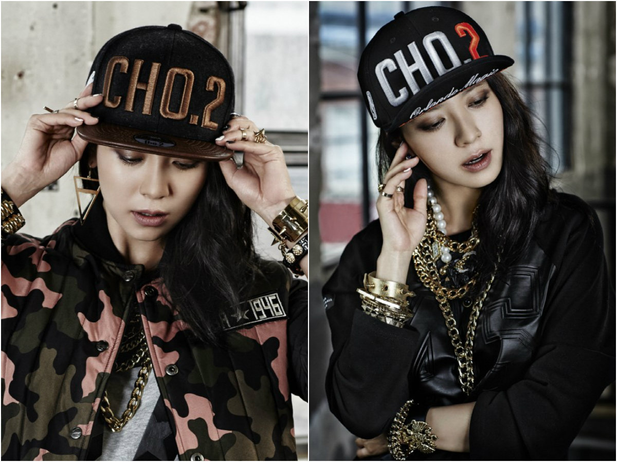 1009 song ji hyo nba 2