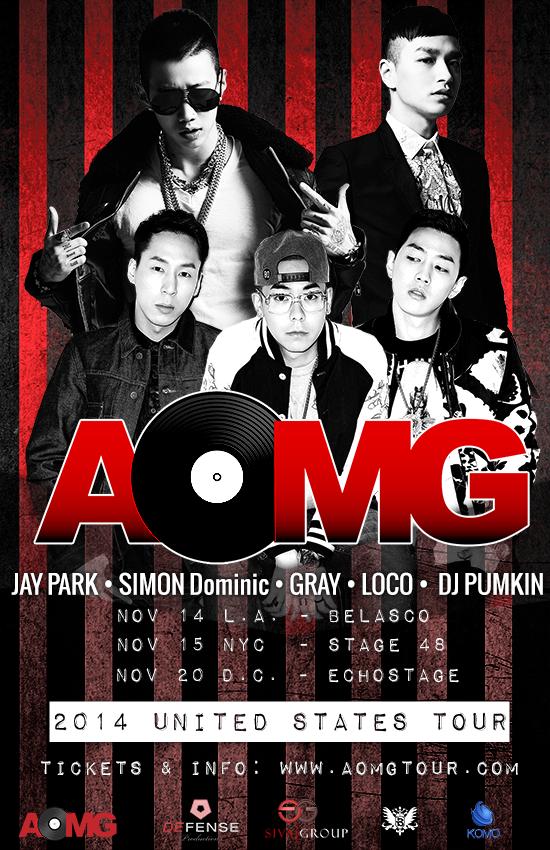 aomg_poster