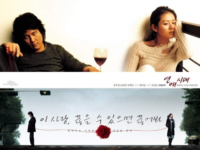 Alone_in_Love-poster