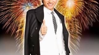 Daesung1