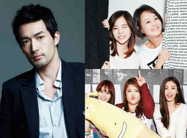 Otani Ryohei, Roommate, Sunny, Lee Gook Joo, Nana, Heo Young Ji