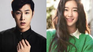 Jung Yunho, Seo Ye Ji