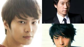 Joo Won, Kim Myung Min, Tamaki Hiroshi