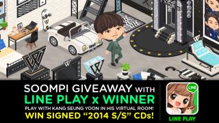 Giveaway_Banners_LinePlay_Winner_Vrz_04