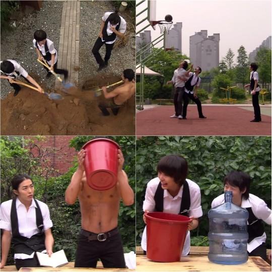Go Eun Chan Bromance_1