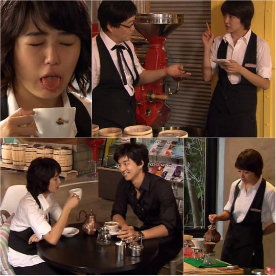 Go Eun Chan Coffee