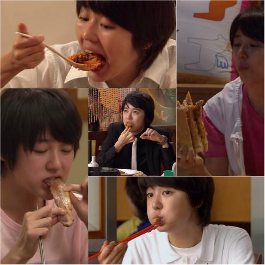Go Eun Chan Eating