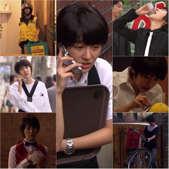 Go Eun Chan Jobs