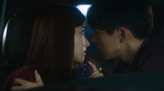 Liar Game Almost Kiss