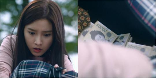 Nam Da Jung 500K