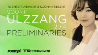 Preliminaries_Ulzzang_2014_Article_Banner