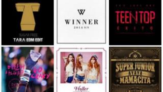 Soompi Weekly K-Pop Music Chart 2014 – October Week 1