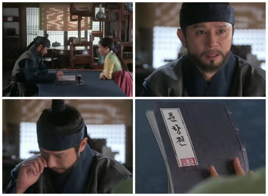 Na Chul Joo getting emotional over a romance novel