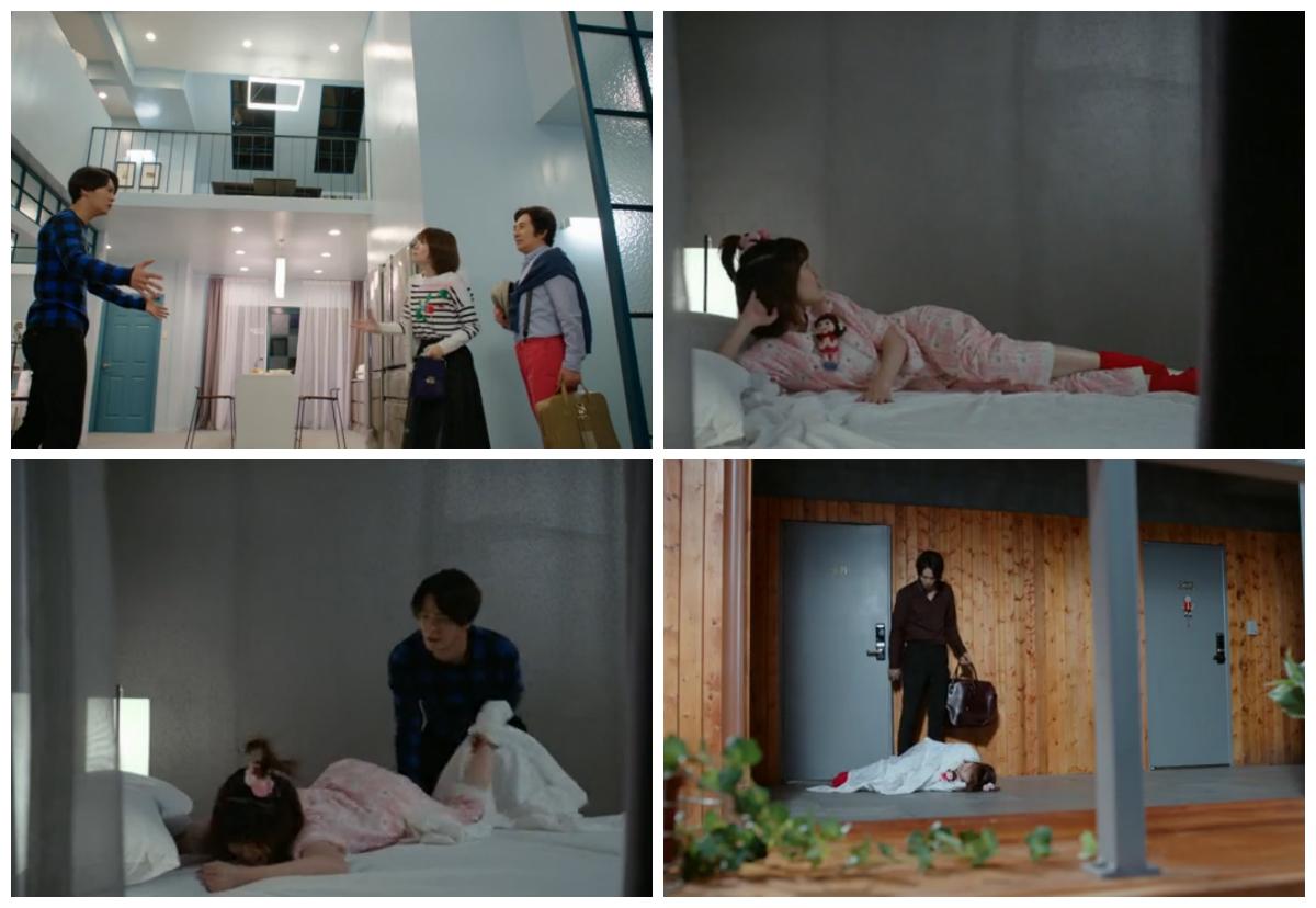 Yoo Jin vs Franz Stresemann