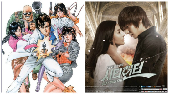 collage city hunter