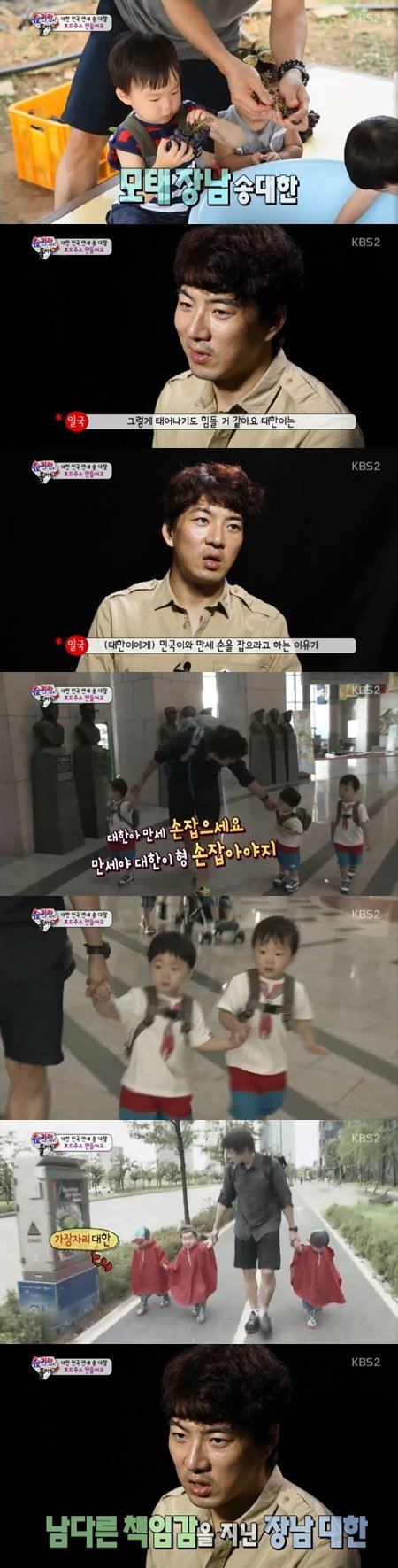 daehan superman returns