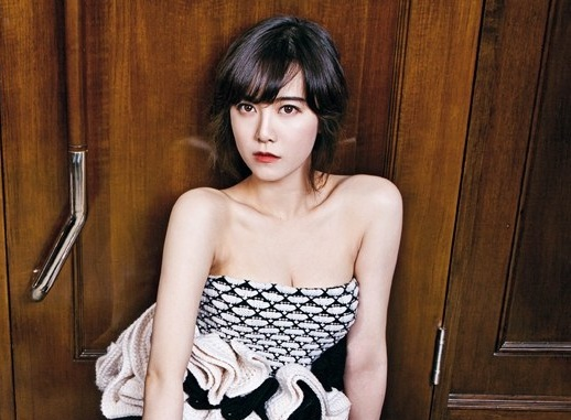 Who is goo hye sun dating now