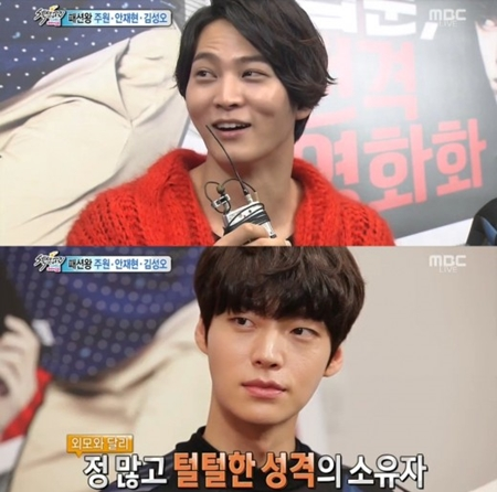 joo won ahn jae hyun section tv
