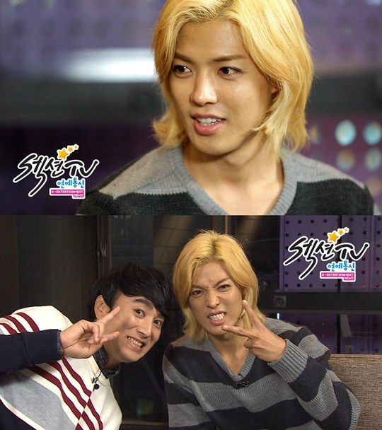kangnam section tv