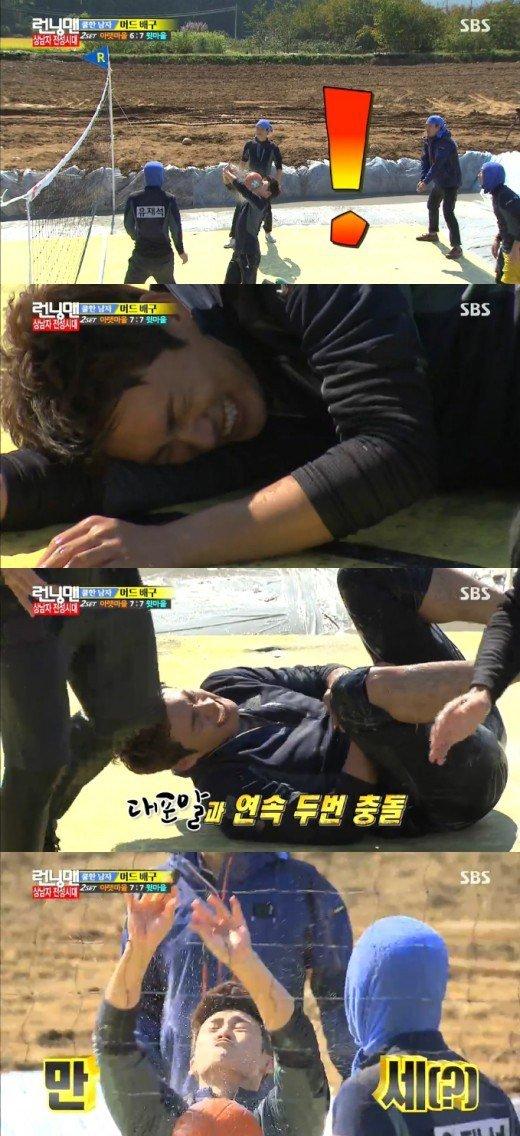 running man oh sang jin