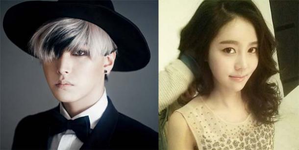 Sungmin dan kim sa eun dating website