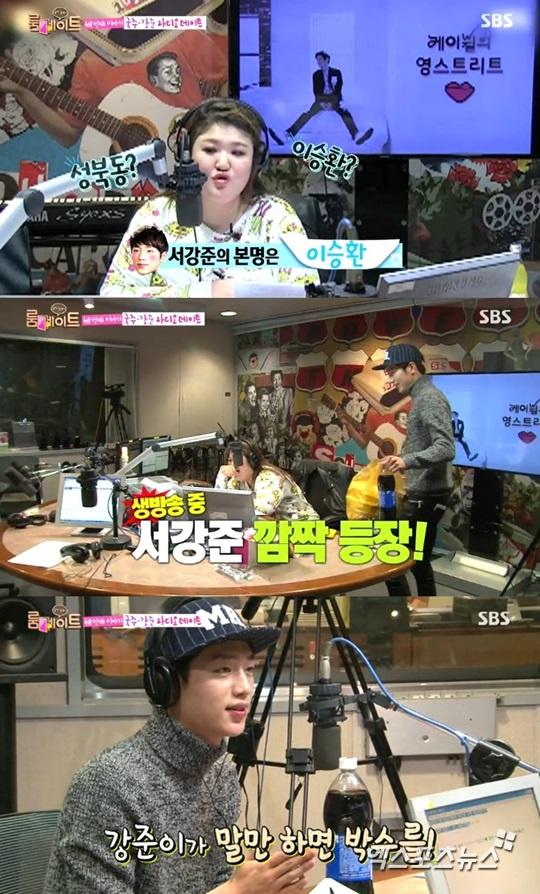 Seo Kang Joon, Lee Gook Joo