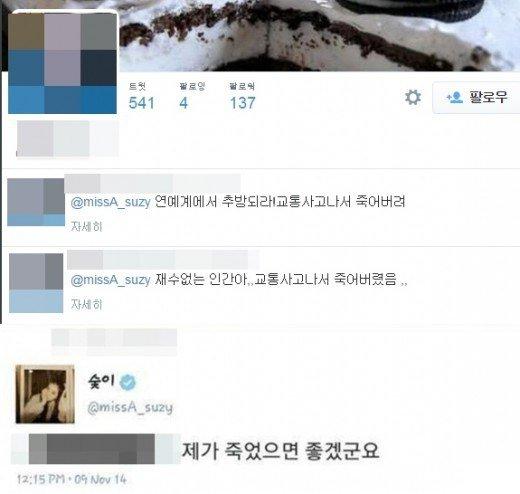 Suzy Twitter