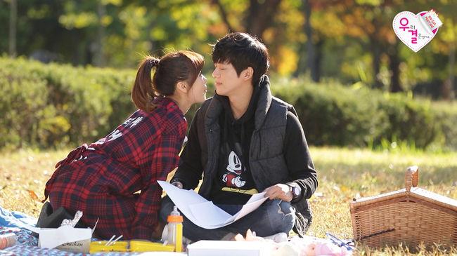 Hong Jin Young, Namgoong Min