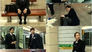 running man salaryman