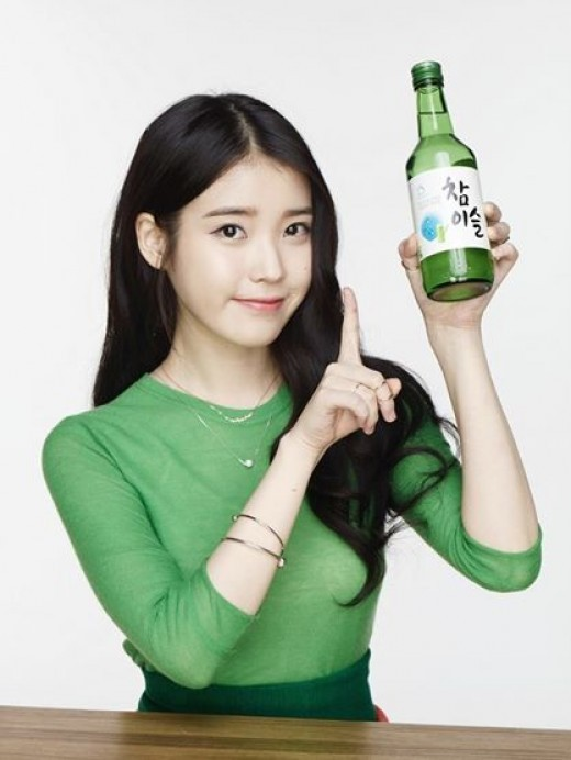 Iu Steps Up As The New Face Of Soju Brand Chamisul Soompi