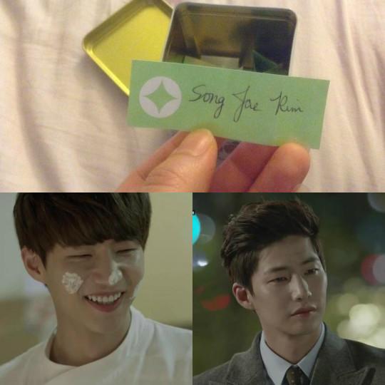 MCM_MysteryReveal_Song Jae Rim 2