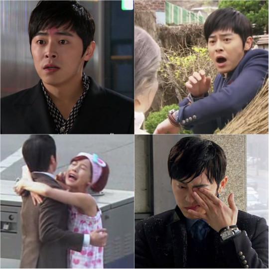 Shin Joon Ho Awkward
