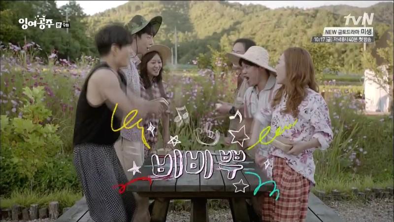 6 Awesome K-Drama Friends and Sidekicks