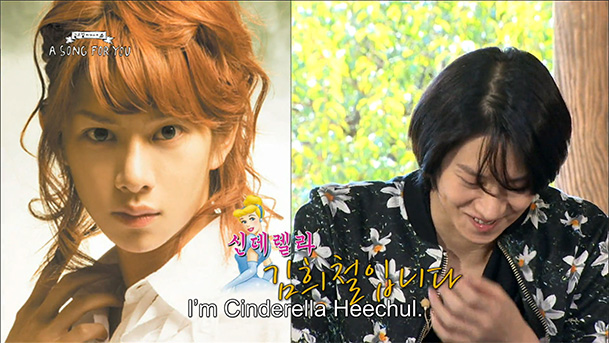 as4u-heechul
