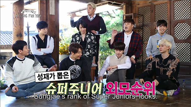 as4u-super-junior-looks