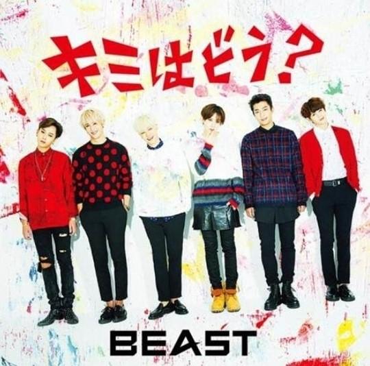 beast japanese single